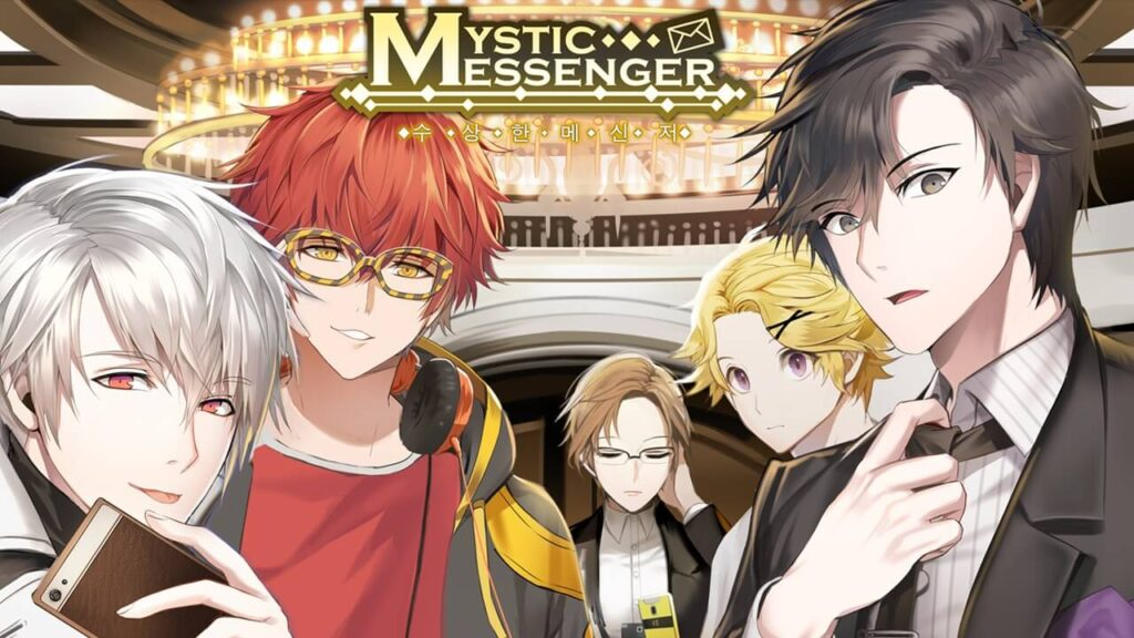 How Do Mystic Messenger Emails work?