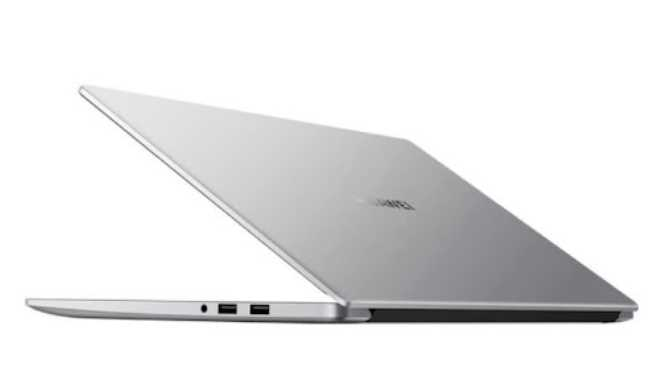 Complete Review of Huawei Matebook D 15