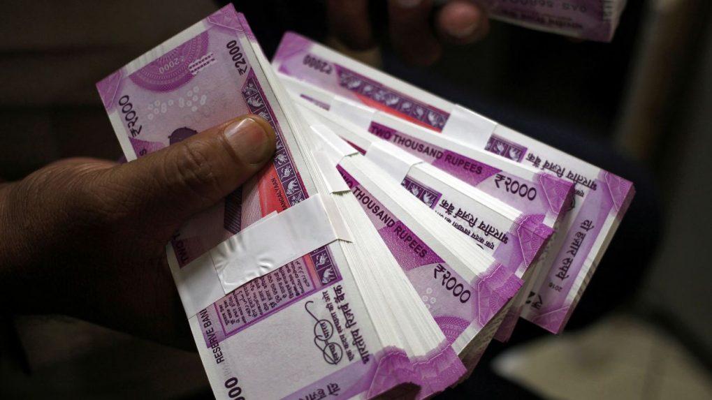 Salary Advance Loan